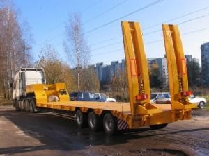 трал ТСР 40 тонн